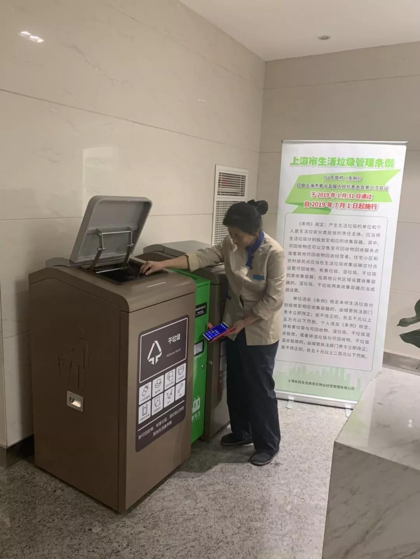智能分類垃圾箱